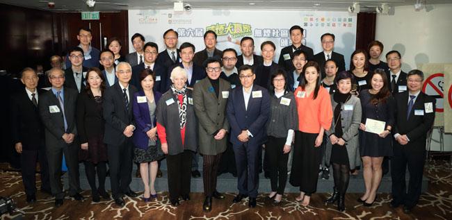 香港吸煙與健康委員會感謝18區區議會及地區組織對第六屆「戒煙大贏家」無煙社區計劃的支持。