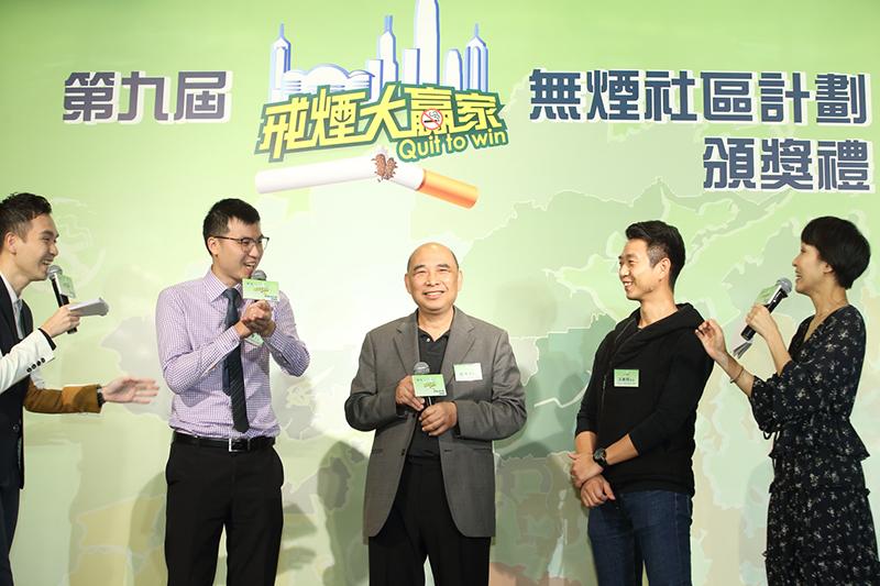 第九屆「戒煙大贏家」得獎者於活動中分享成功戒煙經歷和心得。由左至右:亞軍得主蔡德賢,冠軍得主劉偉明,季軍得主王術昭。