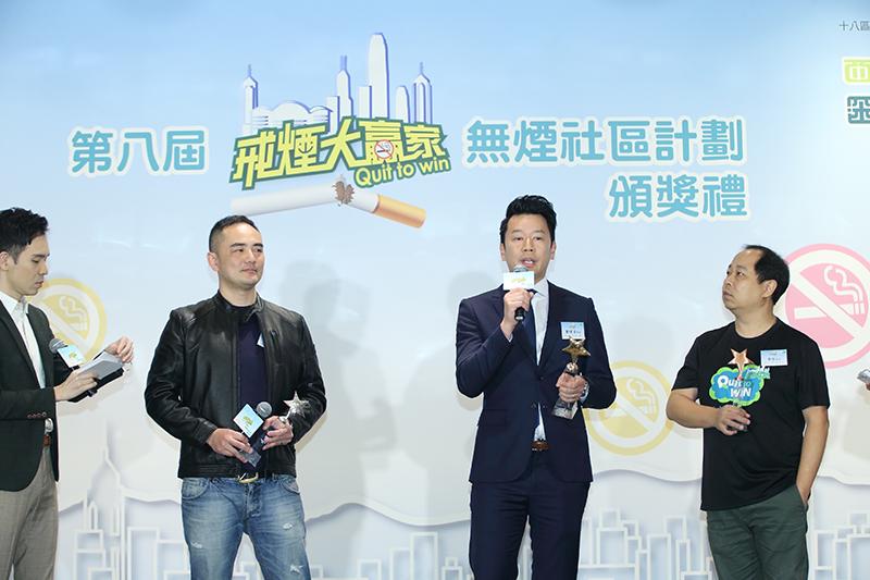 第八屆「戒煙大贏家」得獎者於活動中分享成功戒煙經歷和心得。
