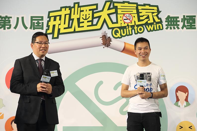 第七屆「戒煙大贏家」冠軍林藝蕾及香港大學護理學院副教授李浩祥博士於活動中分享戒煙經歷及貼士,呼籲吸煙人士儘早戒煙。