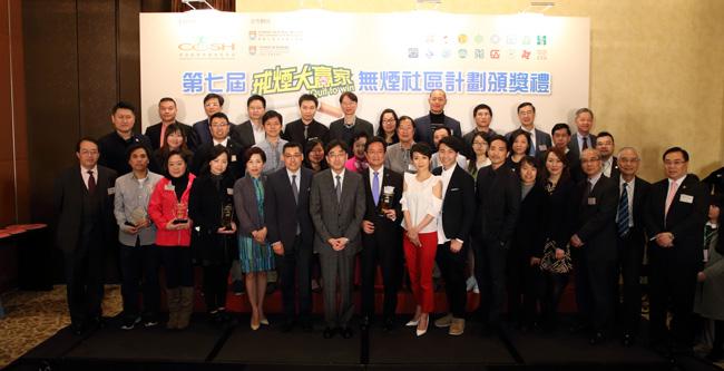 香港吸煙與健康委員會感謝18區區議會及合作夥伴對第七屆「戒煙大贏家」無煙社區計劃的支持。